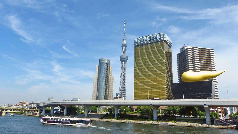 Rascacielos de Tokio, Japón