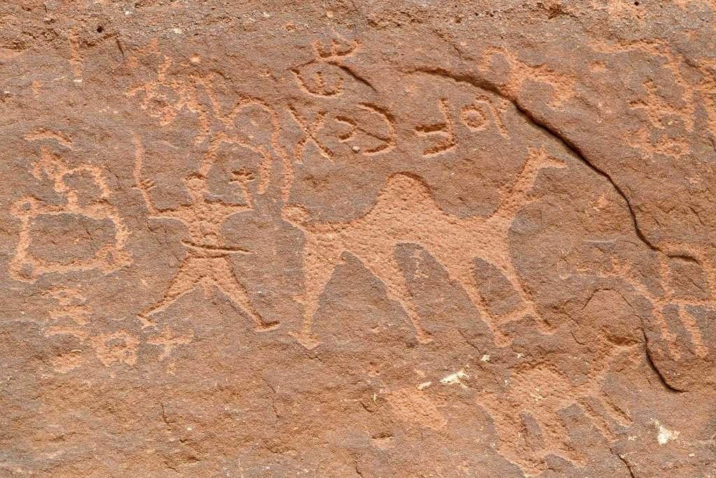 Detalle de las inscripciones nabateas de Anfaishiyya, Wadi Rum, Jordania