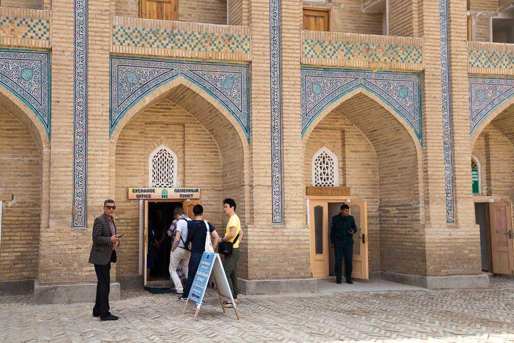 Casa de cambio del hotel Orient Star Khiva, Jiva, Uzbekistán